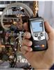 Testo510食品药品监督管理机构执法基本装备-微压差计