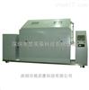YHT-SO2-250二氧化硫盐雾试验箱