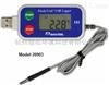 20903单温度USB温度记录仪