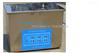 250W(50\40K \33K\25)超声波提取机/超声波/超声波提取器