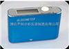 YK-MN60光泽度仪