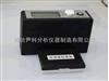 YK-MN60H金属、电镀层用光泽度仪