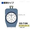 GS-720J日本TECLOCK得乐GS-720J数显D型硬度计