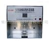 SYZ-550石英亚沸蒸馏水器厂家