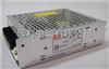 HRP-200-5台湾明纬特价,MV电源中国一级代理商,上海明纬电源