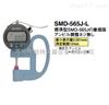 SMD-565J-L日本TECLOCK得乐高精度数显型厚度计SMD-565J-L厚度仪