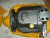 德国Rexroth力士乐油泵全系列