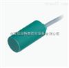 供应倍加福电容式传感器CBN15-30GK60-E2