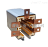 HFJ铝塑复合型导管式滑触线厂家直销