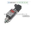 HDA4444-A-060-000德国HYDAC贺德克传感器特价