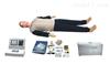 KAH/CPR480医用模拟人