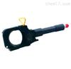 SM-90B型分体式液压线缆剪