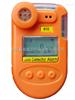 CJDZ810-SO2便携式二氧化硫浓度检测报警仪、0-20/50/1000PPm、USB、存储6000条报警记录