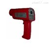 钢水铁水红外线测温仪