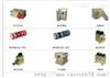 美國ROSS電磁閥特價供應
