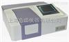 UV1800紫外可见分光光度计