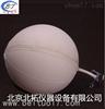 QYQ-4气体取样球胆、橡胶球胆