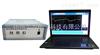 ZL-3006变压器绕组变形测量仪