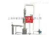BP-XS/XL旋流板塔气体吸收实验装置|环境工程学实验装置