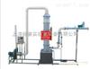 BP-CC/WQL文丘里除尘器性能测定实验装置|环境工程学实验装置