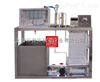 BP-DSX电渗析实验设备|环境工程学实验装置
