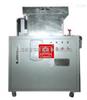 臭氧紫外光杀菌分点测定系统|环境工程学实验装置