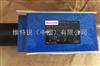 ZDR 10DA2-54/210Y力士乐减压阀用于调节介质的流量
