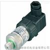 HYDAC压力传感器HDA4745系列德国特价供应