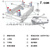 SCS-2t标准钢瓶秤化工行业专用钢瓶秤电子秤?