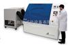 Ascott-130LAscott盐雾腐蚀试验箱,Ascott循环试验箱,Atmosfär实验箱