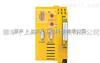 PILZ德国 皮尔兹P2HZ X3 24VDC 2n/o 1n/c安全继电器,总经销,上海