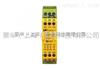 PILZ德国 皮尔兹P2HZ X1P C 48VAC 3n/o 1n/c 2so继电器,总代理,上海