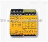 PILZ德国 皮尔兹P2HZ X1P C 24VAC 3n/o 1n/c 2so继电器,经销,