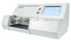 GeoPyc 1365系列包裹密度仪