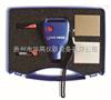 QNix4500塗層測厚儀