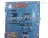 SRY9-1护套式加导热油及温控电加热器上海厂家