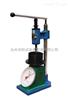 ZKS-100 砂浆凝结时间测定仪