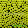 美国cospheric粒子,黄色醋酸纤维素微球