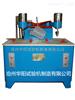 SHR-2 水泥水化热测定仪