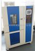 RK-TH-1000S恒温恒湿试验箱