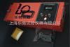 STT-201A突起路标测量仪