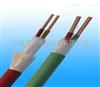 国标耐油防静电本安型电缆