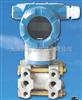 ZYC-3051ZYC3051智能型差压压力变送器