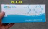 上海雷磁氟電極(離子電極)