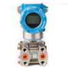 3151GP4B22TM7B1K  0-40KPa 智能压力变送器