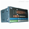 上海自动化六厂 智能流量积算仪 XSJ-97H
