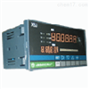 XSJ-97H智能流量积算仪