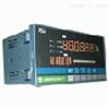 XSJ-97A智能流量积算仪