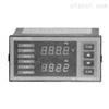 XTMA-1000A  智能数字显示调节仪