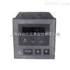 智能数显调节仪 XTMA-1000J 自动化三厂